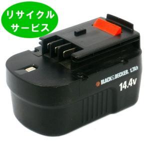 ★安い★電池の交換するだけ! 【A144EX】BLACK&DECKER用 14.4Vバッテリー  [リサイクル] battery-ichiba