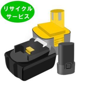 ★安い★電池の交換するだけ! 【A14NM】BLACK&DECKER用 14.4Vバッテリー [リサイクル] battery-ichiba