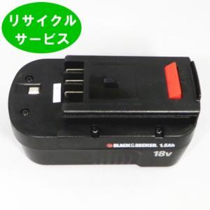 ★安い★電池の交換するだけ! 【A18】BLACK&DECKER用 18Vバッテリー [リサイクル] battery-ichiba