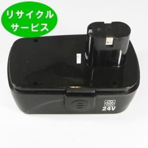 ★セール中★安い★電池の交換するだけ! 【AP050129用】ASTROPRODUCTS用 24Vバッテリー  [リサイクル]|battery-ichiba