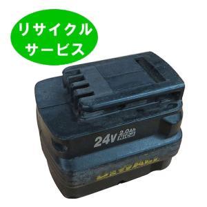 ★セール中★安い★電池の交換するだけ! 【DE0240】DEWALT用 24Vバッテリー  [リサイクル]|battery-ichiba