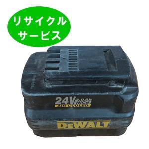 ★セール中★安い★電池の交換するだけ! 【DE0243】DEWALT用 24Vバッテリー  [リサイクル]|battery-ichiba