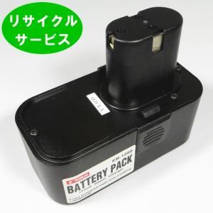★安い★電池の交換するだけ! 【EI-1250】E-Value用 12Vバッテリー  [リサイクル] battery-ichiba