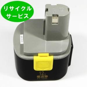 ★安い★電池の交換するだけ! 【FI 1220】新潟精機用 12Vバッテリー  [リサイクル]|battery-ichiba