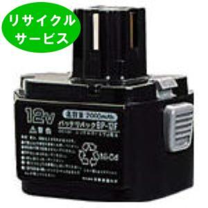★セール中★安い★電池の交換するだけ! 【BP-12F】泉精器用 12Vバッテリー  [リサイクル]|battery-ichiba