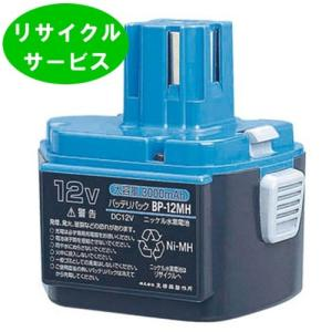 ★セール中★安い★電池の交換するだけ! 【BP-12MH】泉精器用 12Vバッテリー  [リサイクル]|battery-ichiba