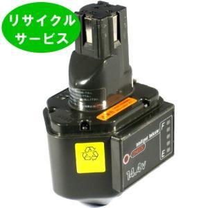 ★セール中★安い★電池の交換するだけ! 【BP-70I】※残量表示しない泉精器用 14.4Vバッテリー  [リサイクル]|battery-ichiba