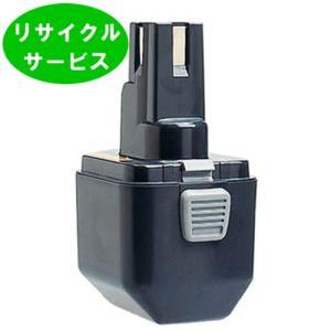 ★セール中★安い★電池の交換するだけ! 【BP-70R】泉精器用 14.4Vバッテリー  [リサイクル]|battery-ichiba