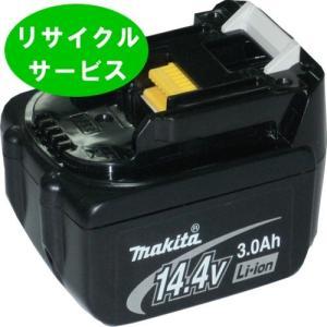 ★安い★電池の交換するだけ! 【BL1430】*マキタ用 1...