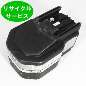 ★安い★電池の交換するだけ! 【N5.4309】FROMM用 14.4Vバッテリー  [リサイクル]|battery-ichiba