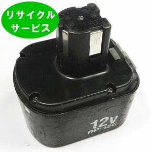 【最終値下げ】セール中★安い★電池の交換するだけ! 【BP-12G】日本電池用 12Vバッテリー  [リサイクル]|battery-ichiba