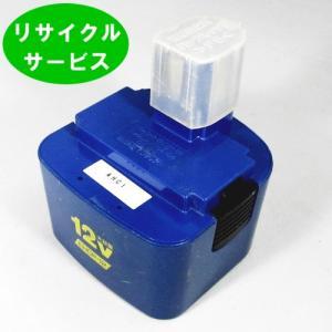 【最終値下げ】セール中★安い★電池の交換するだけ! 【EHCP-12】日本電池用 12Vバッテリー [リサイクル]|battery-ichiba