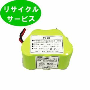 ★安い★電池の交換するだけ! 【AMC10V-MY0】パナソニック用 6Vバッテリー [リサイクル]