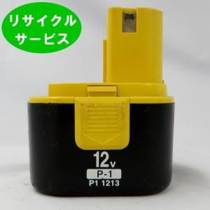 ★安い★電池の交換するだけ! 【P-11213】新潟精機用 12Vバッテリー  [リサイクル]|battery-ichiba