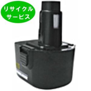 ★安い★電池の交換するだけ! 【PS130A/B】BLACK&DECKER用 12Vバッテリー  [リサイクル] battery-ichiba