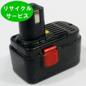 ★安い★電池の交換するだけ! 【RF-20NB】レッキス用 9.6Vバッテリー  [リサイクル] battery-ichiba