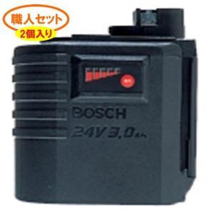 ★安い★2個売り★【2 607 335 216】ボッシュ用 24Vバッテリ- [職人セット] battery-ichiba