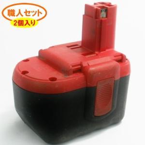 ★安い★2個売り★【2 607 335 445】ボッシュ用 24Vバッテリ- [職人セット] battery-ichiba