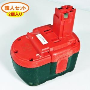 ★安い★2個売り★【2 607 335 446】ボッシュ用 24Vバッテリ- [職人セット] battery-ichiba