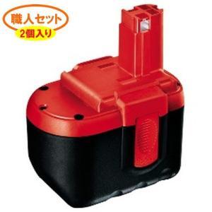 ★安い★2個売り★【2 607 335 448】ボッシュ用 24Vバッテリ- [職人セット] battery-ichiba