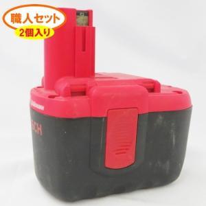 ★安い★2個売り★【2 607 335 509】ボッシュ用 24Vバッテリ- [職人セット] battery-ichiba