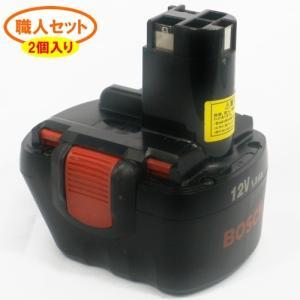 ★安い★2個売り★【2 607 335 531】ボッシュ用 12Vバッテリ- [職人セット] battery-ichiba