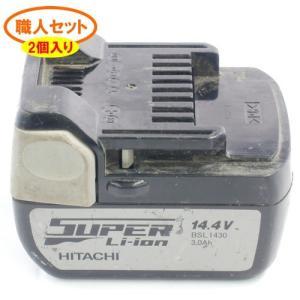 ★安い★2個売り★【BSL1430】日立用 14.4Vバッテリ- [職人セット] battery-ichiba