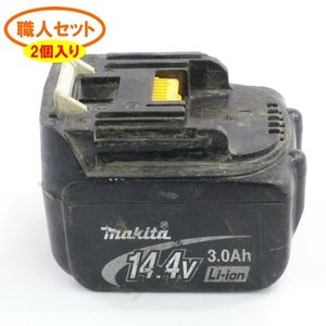 ★安い★2個売り★【BL1430】マキタ用 14.4Vバッテリ- [職人セット] battery-ichiba
