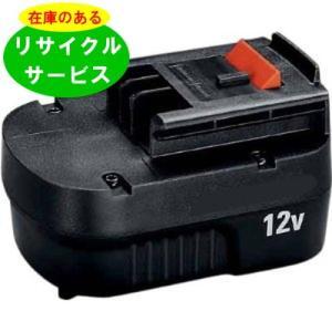 ★安い★在庫有り 【A12type2】BLACK&DECKER用 12Vバッテリ- [在庫リサイクル] battery-ichiba
