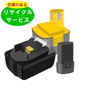 ★安い★在庫有り 【A144EX】BLACK&DECKER用 14.4Vバッテリー [在庫リサイクル] battery-ichiba