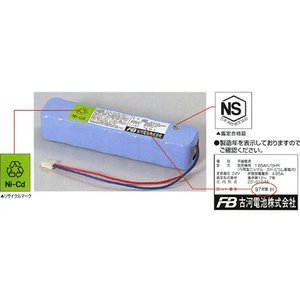 20-S101A 【古河電池】自動火災報知器受信機用バッテリ...