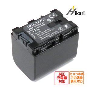 Victor BN-VG121/BN-VG129/BN-VG107/BN-VG108/BN-VG109互換バッテリーGV-LS1 GV-LS2 GZ-E140 GZ-E180 GZ-E220 GZ-E225|batteryginnkouhkr