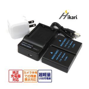 EN-EL14a D5600 D3400 ニコン 互換バッテリー2個&USB充電器セット D3100/ D3200/ D5100/ D5200/D5300/Df /CoolPix P7000/ P7100/ P7700|batteryginnkouhkr