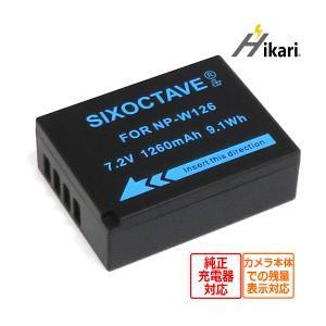 富士フィルム FUJIFILM NP-W126 互換バッテリーパック充電電池1600mAh大容量  一眼レフデジタルカメラバッテリー対応X-A3 X-A10 X-A2 X-T2 batteryginnkouhkr