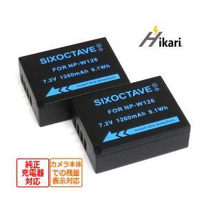2個セット 富士フィルム NP-W126 互換バッテリーパック FinePix HS30EXR /FinePix HS50EXR/ X-Pro1/ X-E1/X-A3 X-A10 X-A2 X-T2 batteryginnkouhkr