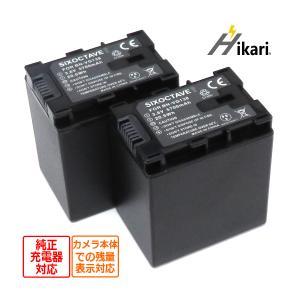 Victor JVC バッテリー BN-VG138 BN-VG129 完全互換バッテリー  ジャパネットたかたエブリオ GZ-E117 Everio カメラバッテリー