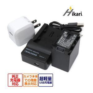 ★コンセント充電可能★日本ビクター JVC BN-VG138/BN-VG129 バッテリーパック電池&USB充電器チャージャーAA-VG1 セット  GZ-E109バッテリー充電機 (a1)|batteryginnkouhkr