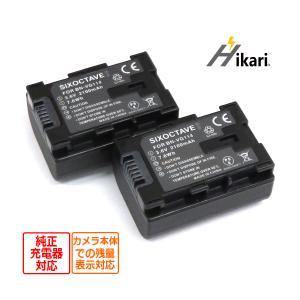 Victor BN-VG114/BN-VG119/BN-VG107/エブリオ GZ-E117 Everio カメラバッテリーGZ-E109|batteryginnkouhkr