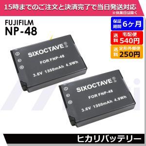 2個セット残量表示可能 富士フィルム NP-48 互換バッテリー X Series FUJIFILM XQ1 FUJIFILM XQ2 カメラ バッテリー batteryginnkouhkr