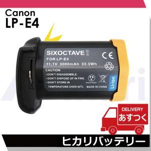 ≪あすつく対応可能≫ キャノン LP-E4/LP-E4N 互換バッテリー 交換電池 デジタルカメラ対応EOS 1D Mark III EOS 1Ds Mark III EOS 1D Mark IV|batteryginnkouhkr