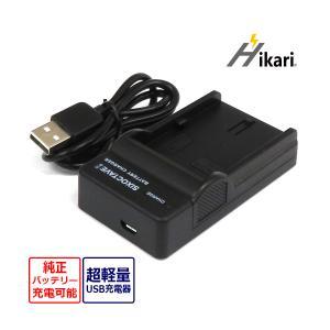 あすつく対応 Canon キヤノン LP-E6 / LC-E6 互換USBチャージャー 純正バッテリ...