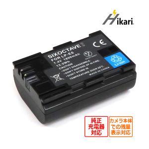 CANON キヤノン LP-E6 / LP-E6N 互換電池パック 1個 残量表示可能 <あすつく対...