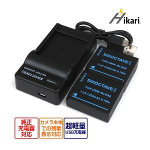 ●電圧:7.2 V 容量:1350 mAh グレードAセル使用 保証:6ヶ月(PL保険(生産物賠償責...