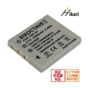 NP-40/D-LI8/DMW-BCB7 互換バッテリー LUMIX DMC-FX2 /DMC-FX7 FUJIFILM FinePix PENTAX Optio パナソニック