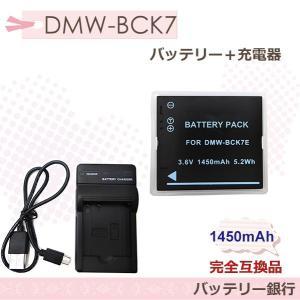 ● DMC-FX77/DMC-FH7/DMC-FH5/DMC-S1/DMC-FP7/DMC-FP7D...