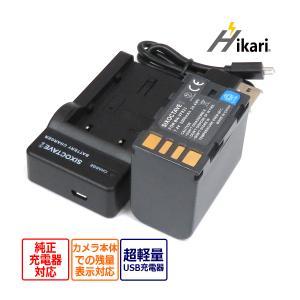 Victor エブリオ・HD完全互換バッテリー BN-VF823/BN-VB815/BN-VF808 と急速互換USB充電器AA-VF8のセット|batteryginnkouhkr