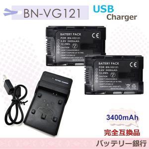 残量表示可能VICTOR BN-VG121/BN-VG108互換交換バッテリー2個とUSB充電器の3点セットGZ-HM33 GZ-HM133 GZ-HM177 GZ-HM350 GZ-HM390 GZ-HM450|batteryginnkouhkr