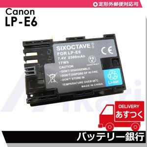 Canon LP-E6N 一眼レフデジタルカメラバッテリー EOS 60D/ EOS 6D/ EOS 70D EOS 5Ds / EOS5Ds R / EOS 80D BG-E20|batteryginnkouhkr