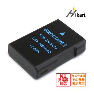 ニコン EN-EL14a / EN-EL14 互換バッテリー 1個 純正充電器でも充電可能 COOL...