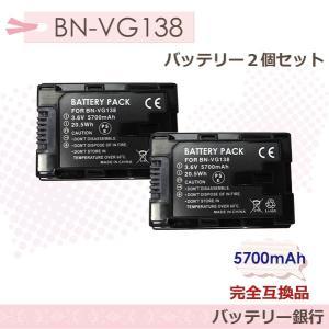 送料無料2個セットVICTOR BN-VG138 BN-VG129 BN-VG121 BN-VG107 BN-VG108 BN-VG109 互換バッテリーGZ-EX250、GZ-E280、GZ-E320 電池|batteryginnkouhkr